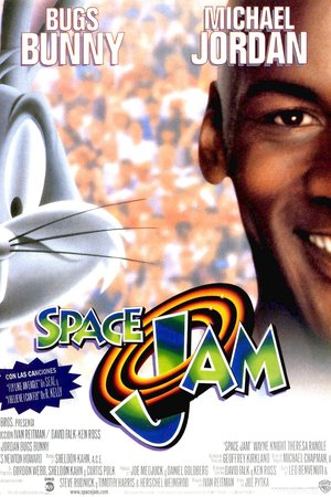 Poster Space Jam 1996