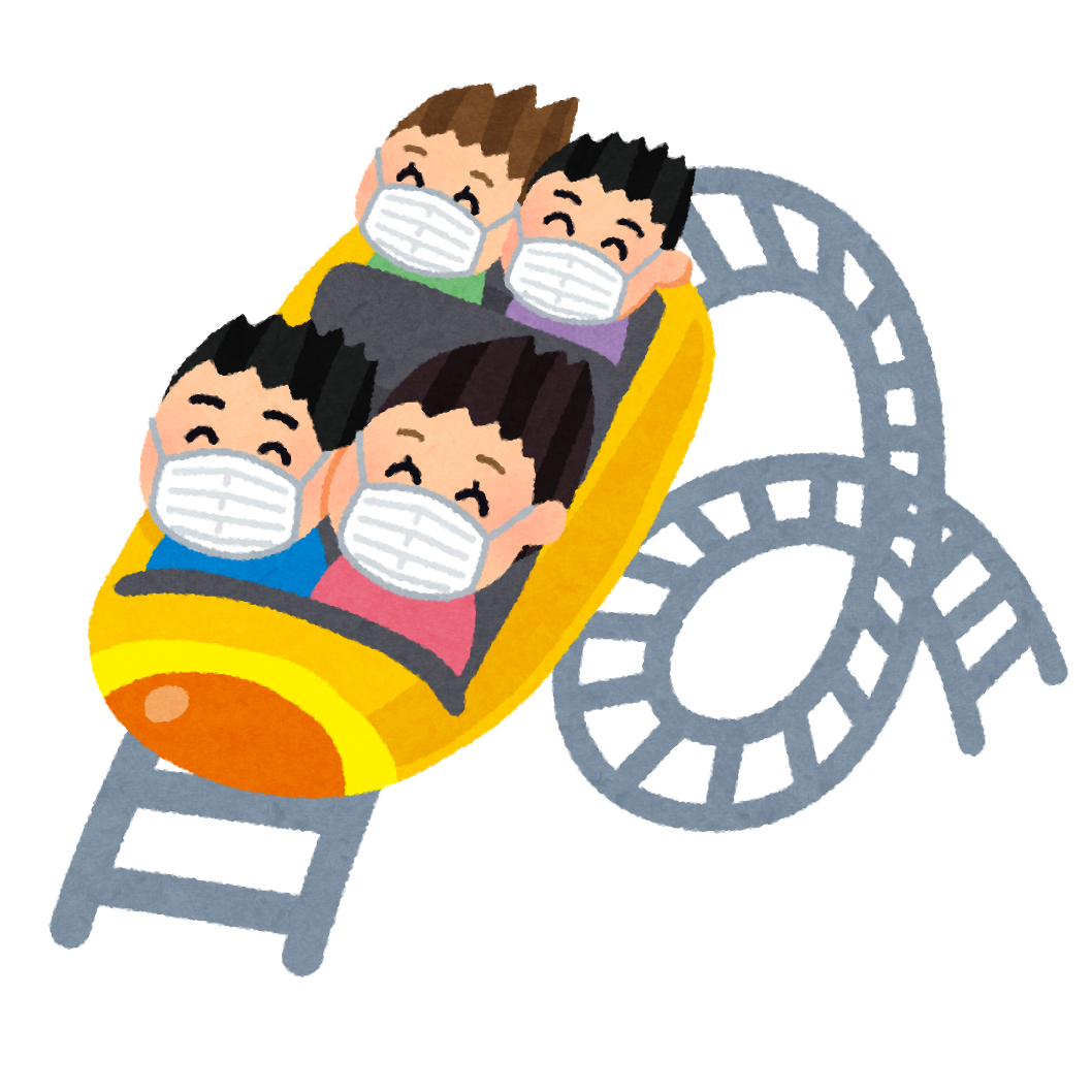 rollercoaster_mask_smile.png (1058×1058)