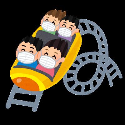 静かにジェットコースターに乗る人たちのイラスト(笑顔)