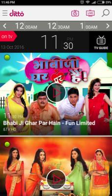 Free mobile TV app (2MB)