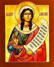 reiigion catholique saint sainte