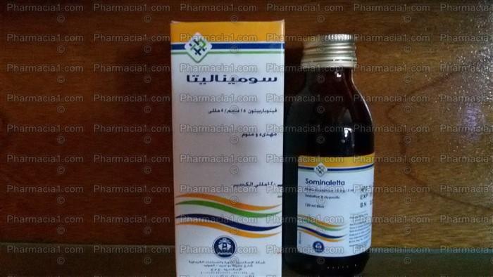 سعر دواء سوميناليتا sominaletta لعلاج الصرع