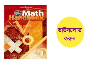 Math Handbook For Competitive Exam