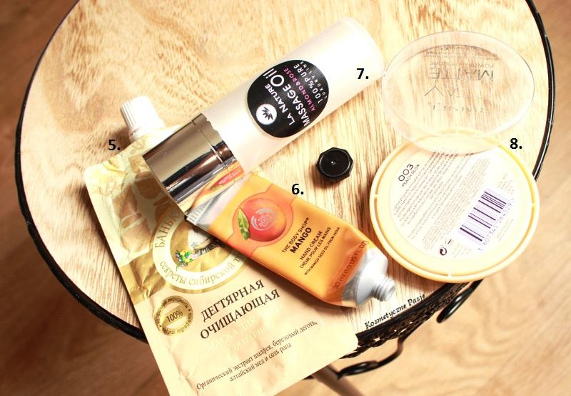 kosmetyki pielęgnacja