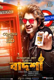 Badsha the Don (2016) Bengali Full Movie  ORGINAL – HD-Rip Download – 480P | 720P | 1080P – x264 – 400MB | 1.5GB |– Download