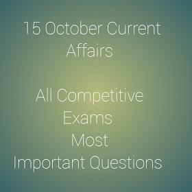 15-October-2019-Current-Affairs .jpg