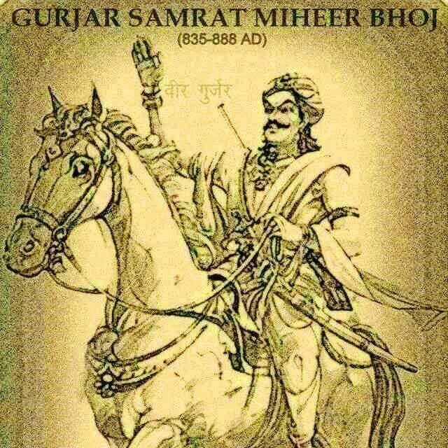 Gurjar Samaj गुर्जर समाज के पिछड़ेपन का कारण