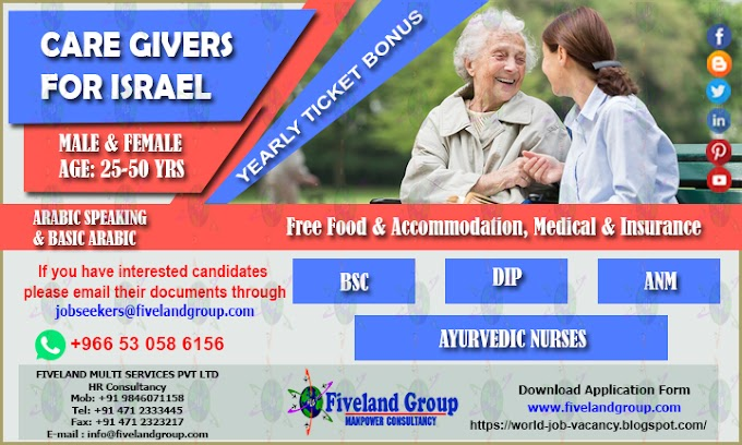 CARE GIVERS  FOR ISRAEL