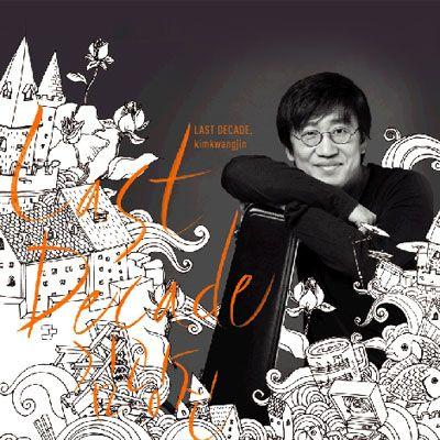 Kim Kwang Jin – Last Decade