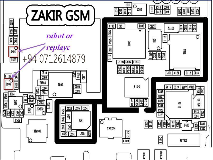 Mobile Phone Repairing ZAKIR GSM: E250 Restart Solution