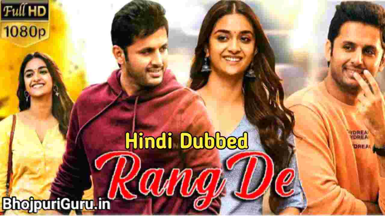Download Rang De South Movie Hindi Dubbed Download
