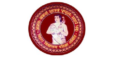 Bihar STET Re Exam Answer Key 2020 Bihar STET Register objections to the exam,Bihar STET Re Exam Answer Key objections form in hindi
