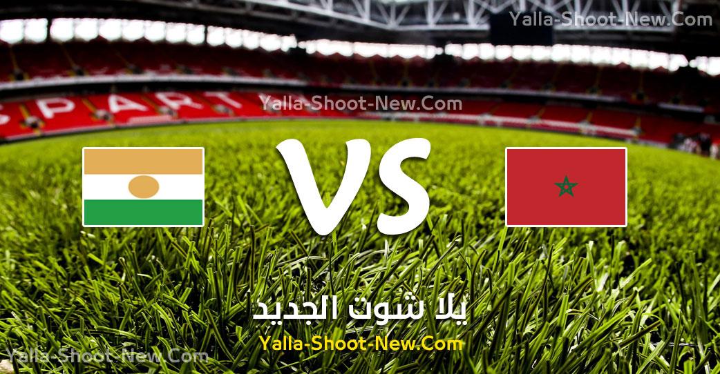 مباراة المغرب والنيجر