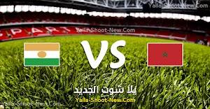 نتيجة مباراة المغرب والنيجر اليوم الثلاثاء 10-09-2019 في المباراة الودية