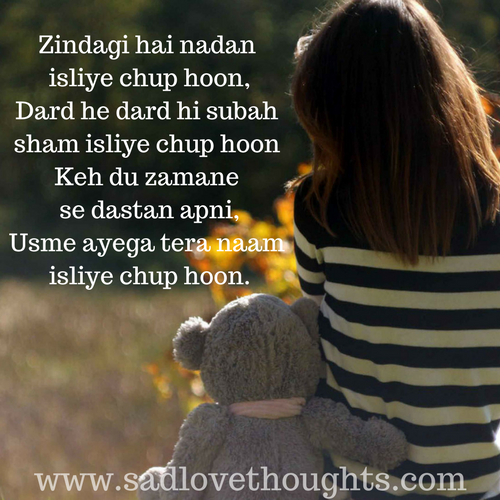 Heart Touching Sad Love Quotes In Hindi With Images Sad Love Thoughts