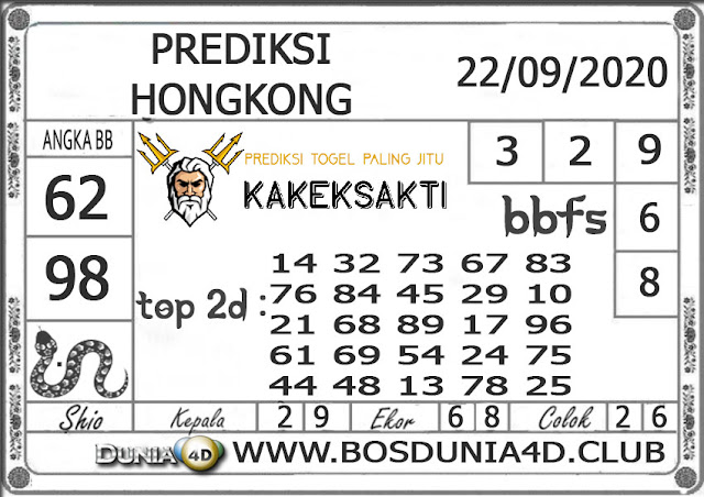 Prediksi Togel HONGKONG DUNIA4D 22 SEPTEMBER 2020