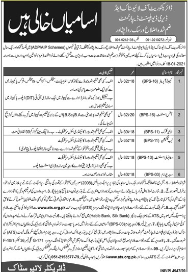 Jobs in Livestock and Dairy Development Department in 2021 - Latest Vacancies in the CPC Government in 2021 - Download Job Application Form - www.ats.org.pk