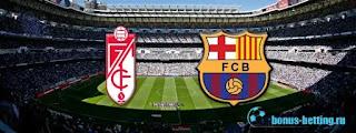 Гранада – Барселона смотреть онлайн бесплатно 21 сентября 2019 прямая трансляция в 22:00 МСК.