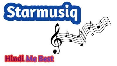 Starmusiq.com 2020 - Download Latest High Quality Audio Songs [HD Quality]