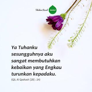 kata mutiara islam doa tentang kebaikan