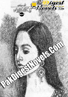 Aik Glass Ki Piyas Afsana By Khola Saeed Javed