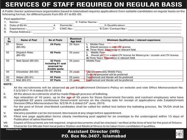 A Public Sector Autonomous Organization P O Box No 3407 Islamabad Jobs 2020