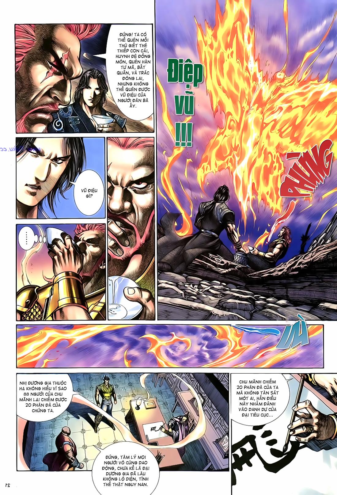 Anh hùng vô lệ Chap 17 trang 22