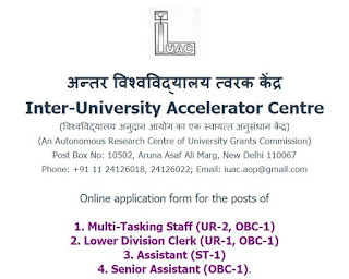 IUAC MTS Sample Paper, Previous Question Papers and Syllabus 2019-20