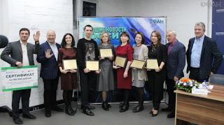 Награждение победителей конкурса Хорошие новости России