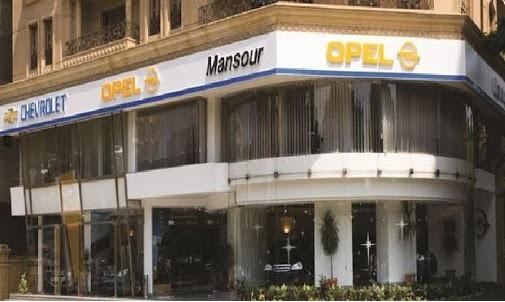عناوين وأرقام تليفونات وأماكن توكيل أوبل Opel