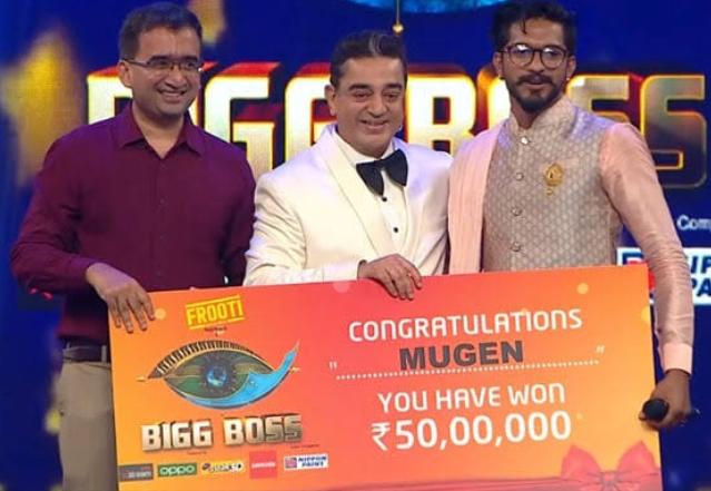 बिग बाँस तमिल सीज़न 3 के विजेता बने मुगेल राव , जाने सीज़न एक व दो के विजेता के नाम , बिग बाँस तमिल कब शुरु हुआ और कहाँ शुरू हुआ?