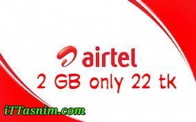 Airtel internet offer 2018 | 2 GB at 22 Taka | 24 hour