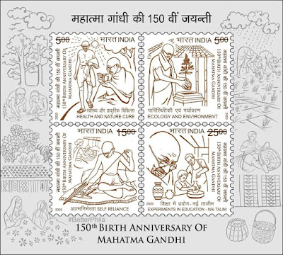 150th birth annivaersary of Mahatma Gandhi 2020