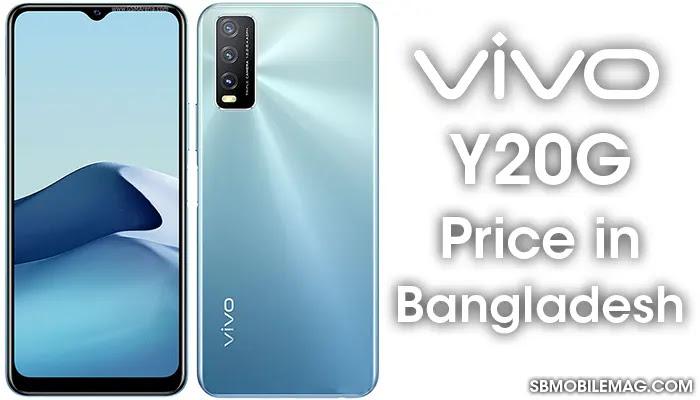 Vivo Y20G, Vivo Y20G Price, Vivo Y20G Price in Bangladesh