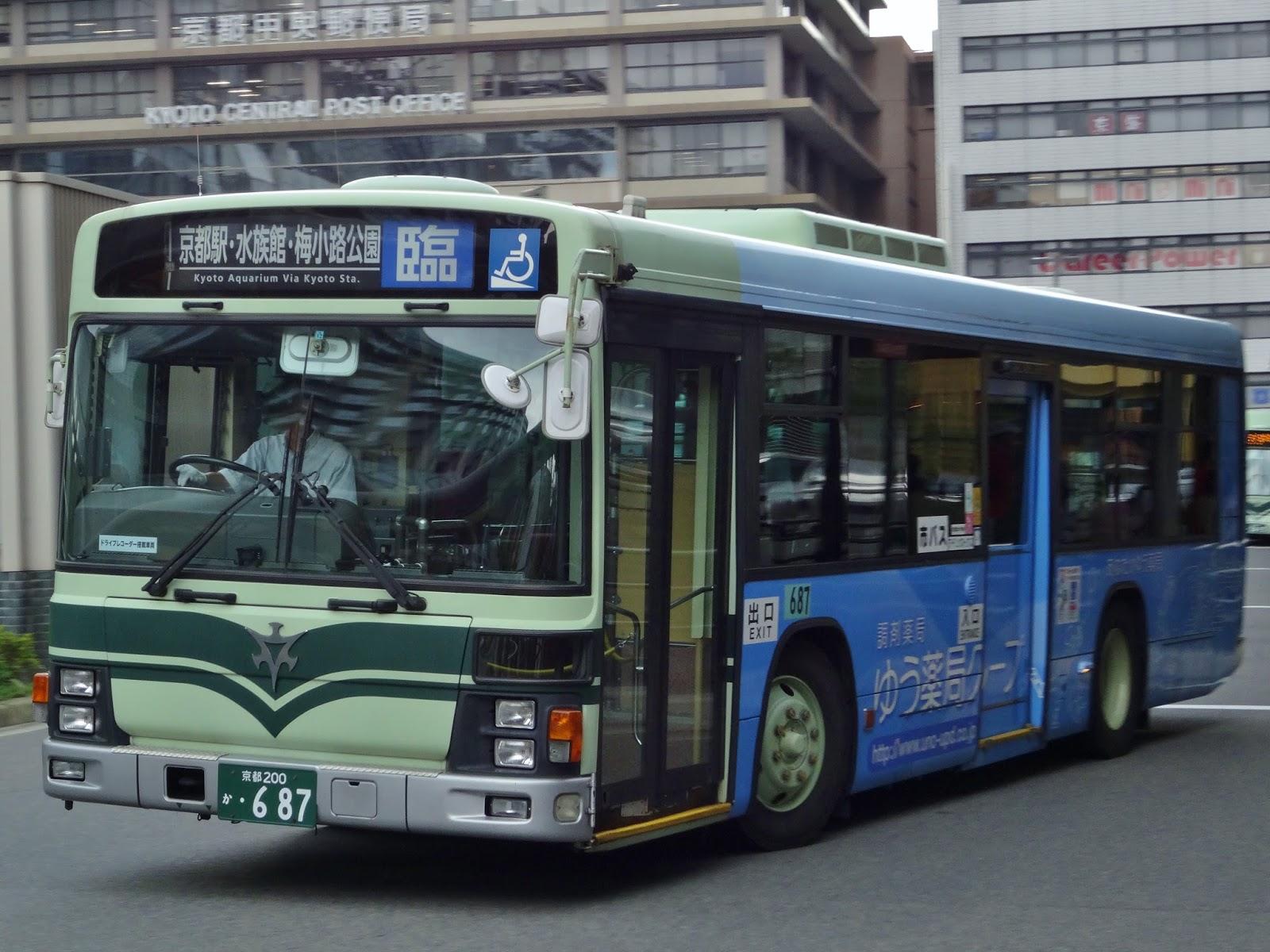 広島のバス: 京都市交通局 京都200か687