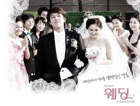 DREAM HOLLY TURQUOISE ♥ ★: Wedding 2005 [k-drama]