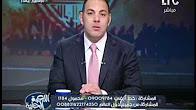 احمد بلال فى اللعبة الحلوة 22-10-2016