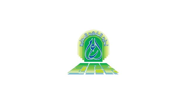 المهدية : افتتاح الإدارة الجهوية للملكية العقارية خلال هذا الشهر !