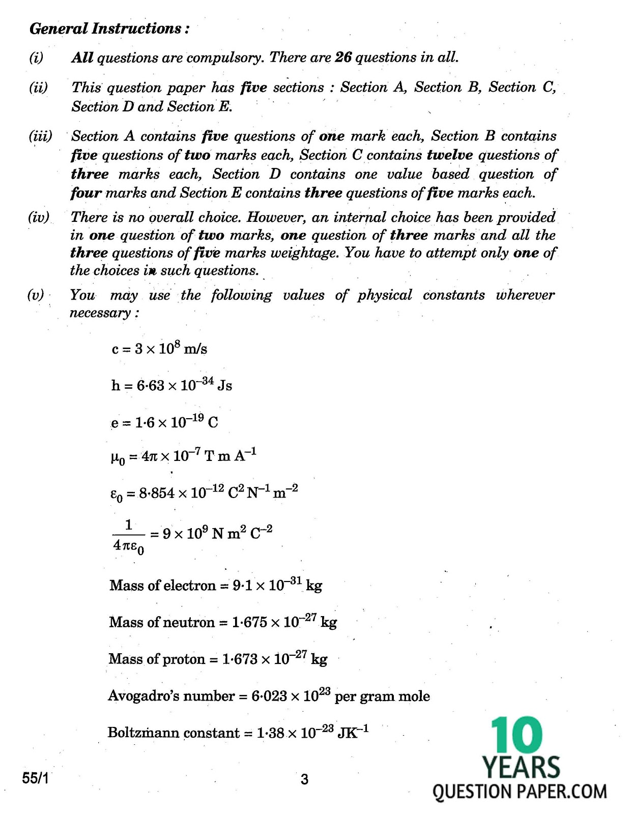 cbse class 12th 2017 Physics question paper
