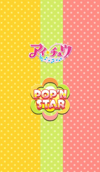 ichu~POP'N STAR~