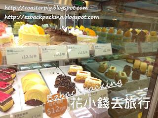 聖安娜餅店蛋糕切餅價錢款式