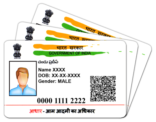 Aadhar Card Can Now Be Updated in Common Service Centers