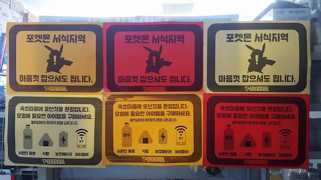 Tienda surcoreana aprovechando el tirón de Pokemon Go