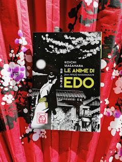 Le anime di Edo - Koichi Masahara [recensione]