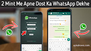 How To Read WhatsApp Messages Without Opening Or Notifiy