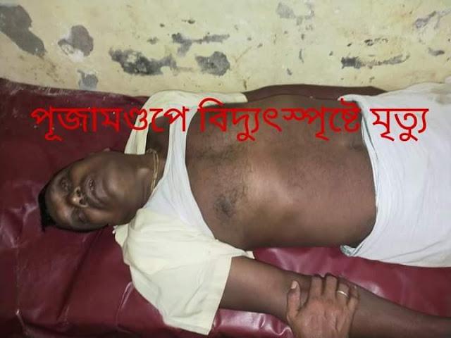 chatkhil-pujamandap