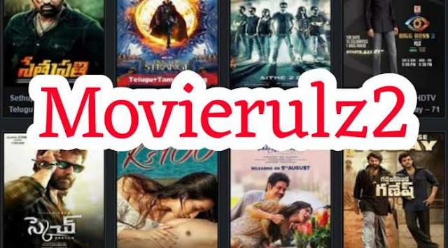 Movierulz2 ac 2020 Telugu Movies Download - Movierulz2.ac