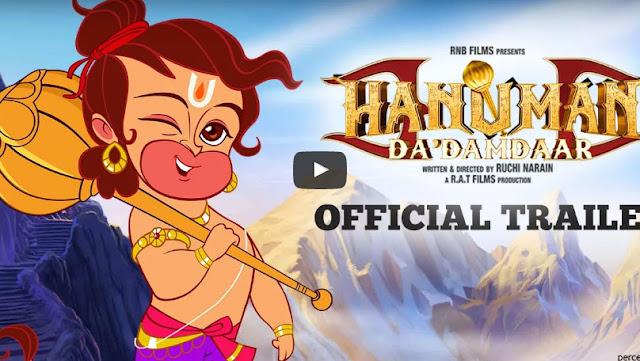 हनुमान डा दमदार हिंदी फिल्म - Hanuman Da Damdaar Hindi Film