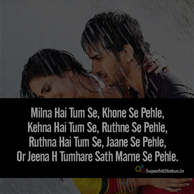 Dowonload Sad Shayari in Hindi image 17