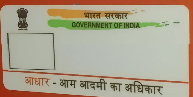 Aadhaar Card Security Alert